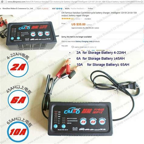 Cas Aki Battery Charger Starting jual beli cas aki 6v 12v multi capacity intelligent
