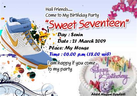 undangan ulang tahun ilmu komputer