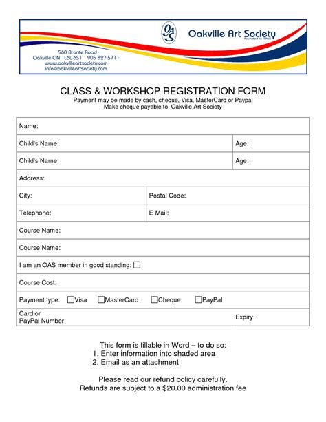 registration form template