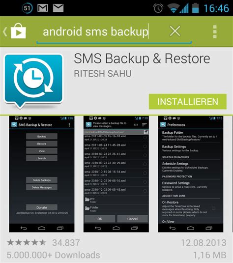 backup sms android android sms backup restore tutorial rootwiki