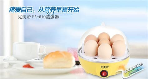 Egg Cracker Alat Pemecah Telur Otomatis Electric Egg Cooker Boiler Alat Rebus Telur Yellow