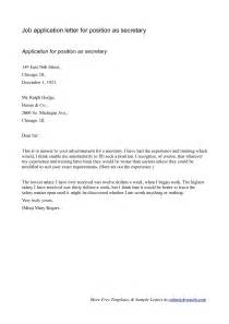 application letter sample job re application letter sample