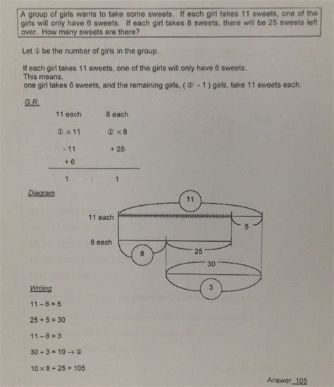 pattern questions psle singapore math free worksheets grade 4 teaching mrs t