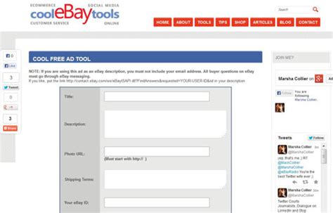 basic ebay template how to set up a basic template for your ebay listings
