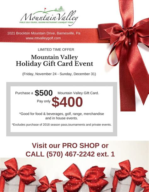 Holiday Valley Gift Cards - holiday gift card special mountain valley golf course