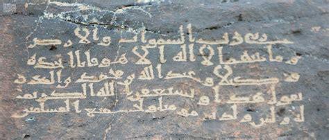 qurans madani font set   digitalized al arabiya