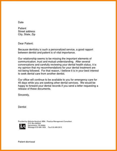 car repossession letter template collection letter