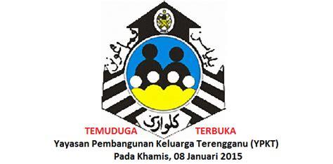 logo keluarga 2014 temuduga terbuka yayasan pembangunan keluarga terengganu