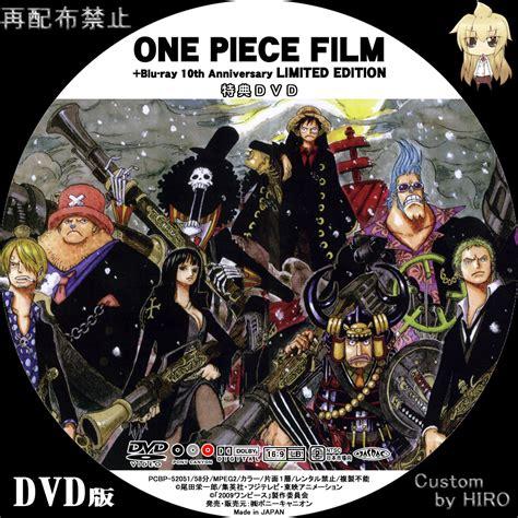 film pendek one piece hiroの自由な時間 one piece ストロングワールド