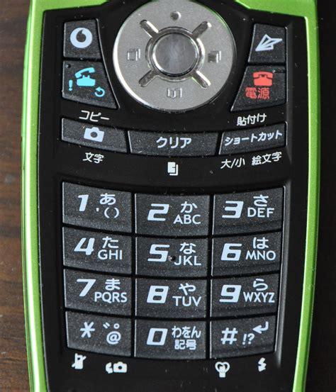 Japanese Phone Number Lookup File Japanese Mobile Phone Keyboard Jpg Wikimedia Commons