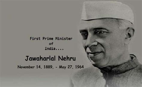 Jawaharlal Nehru Mba Admission 2017 by College Essays College Application Essays Essay On