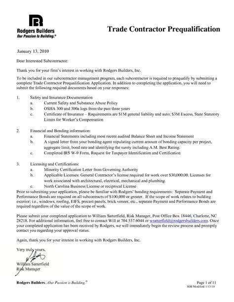 Mortgage Prequalification Letter prequalification request letter