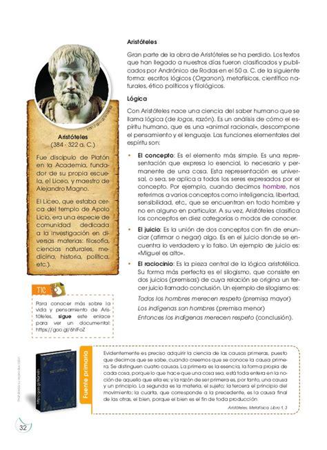 libro historia de la lengua filosofia 1 bgu