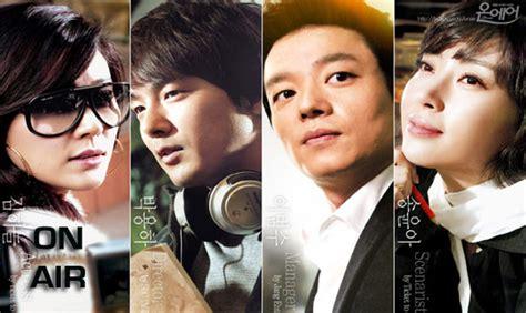 film korea on air on air korean drama