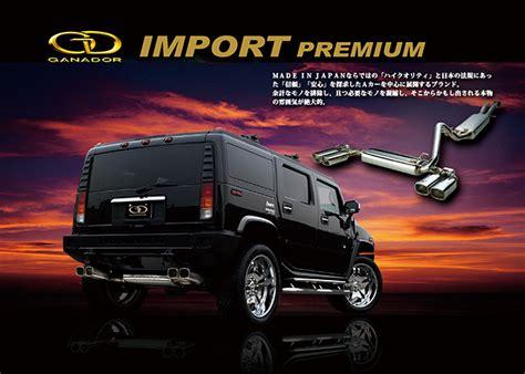 Hp Import Premium Quality made in japanならではの ハイクオリティ と日本の法規にあった 信頼 安心 を探求したaカーを中心に