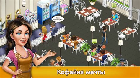 Download Design My Home Mod Apk by My Cafe Recipes Amp Stories V1 9 45 Mod Apk Unlimited