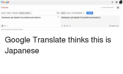 how to translate japanese translate german japanese