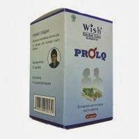 Obat Herbal Femmilove syifaherbalshop obat herbal dan produk wish dr boyke