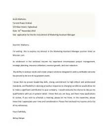 application letter sle cover letter sle qualifications
