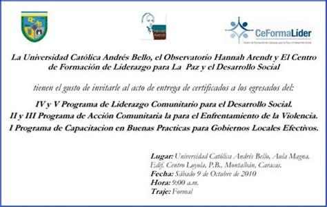 modelos de tarjetas de invitacion para el acto del 9 de julio acto de entrega de certificados a los egresados