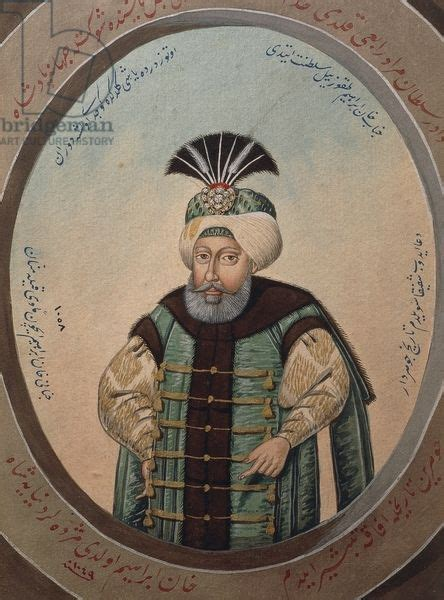 Ottoman Empire List Of Sultans Portrait Of Mehmet Iv Istanbul 1642 Edirne 1693 Sultan Of Ottoman Empire Osmanli