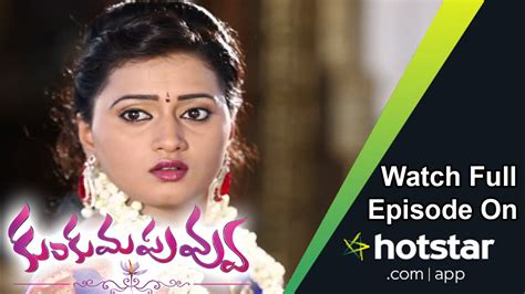 film ggs episode 244 full kumkuma puvvu maa tv 1st may 2017 full episode 244 gillitv