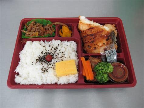 Box Bento japanese bento boxes www imgkid the image kid has it