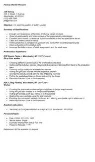 sle resume factory worker professional resumes factory worker production line worker