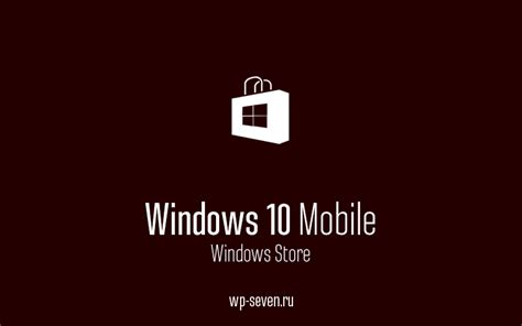 windows mobile store windows 10 mobile