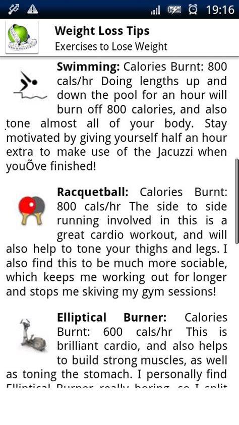 weight loss tips in urdu tumblr for women in urdu by dr khurram for weight loss tips tumblr for women in urdu by dr khurram in