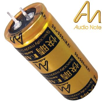 audio note electrolytic capacitor anek 035 50uf 500v audio note kaisei bi polar electrolytic capacitor hifi collective