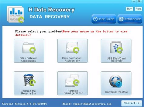 h data recovery full version hdata recovery master download