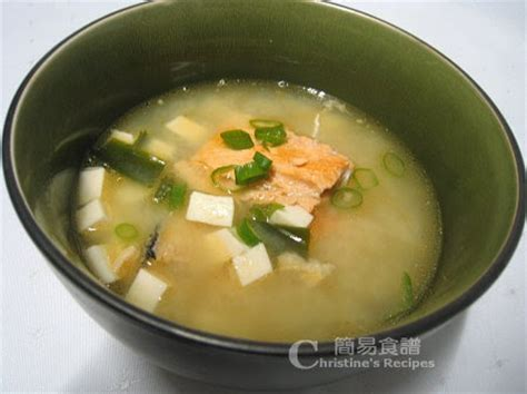 from dashi to miso soup cookbook 30 delicious miso soup recipes that are simple to make books salmon miso soup christine s recipes easy