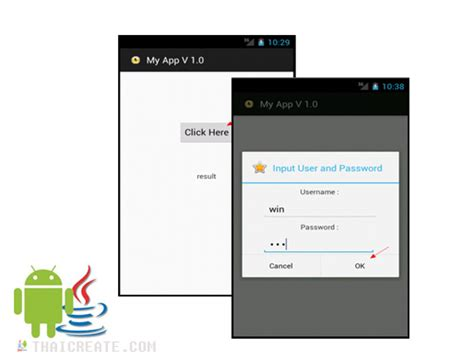 layout in alertdialog android android popup custom layout and returning edittext