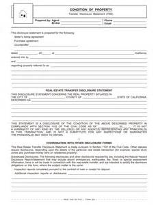 Dramatic Reading Breakup Letter Text projectbachassetpurchase breakup letter dramatic reading text best