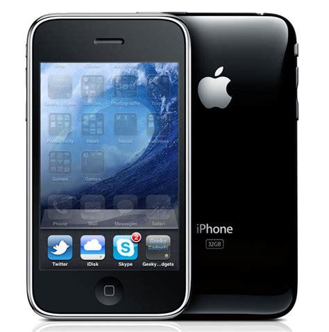 how to jailbreak iphone 4 lenadventure