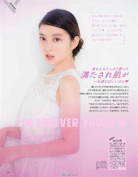 일본 여자배우 한국 사랑 타케이 에미 네이버 블로그