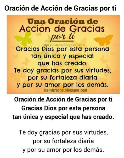 mensajes de oraciones fondo gracias a dios 1000 images about acci 243 n de gracias on pinterest