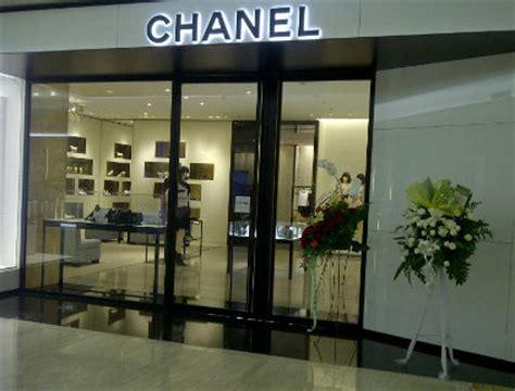 Harga Parfum Chanel Di Indonesia toko kosmetik chanel di bandung jual peralatan kosmetik