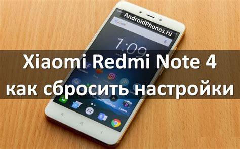 Fuze Blink Bening For Xiaomi Redmi Note 4 xiaomi redmi note 4