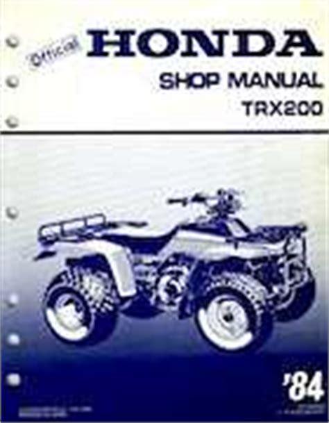 1984 Official Honda Trx200 Shop Manual 8 95