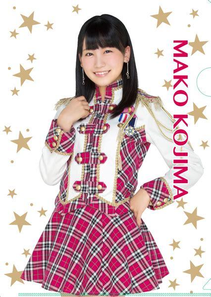 Photo Kojima Mako Akb48 kojima mako march 2015 akb48 photo 38272087 fanpop