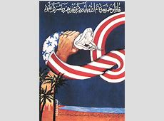Revolutionary posters from Iran Iranian Revolution