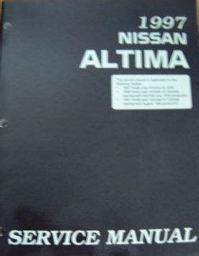 1997 Nissan Altima Factory Service Manual
