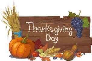 thanksgiving recess 2014 thanksgiving break