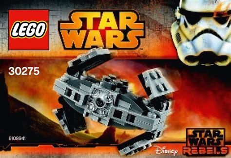 Lego 30275 Tie Advanced Prototype Wars toys n bricks lego news site sales deals reviews