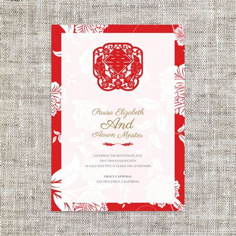 Wedding Invitation Card Roll by Diy Printable Editable Wedding Invitation Card