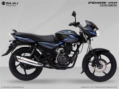 bike bajaj discover motorcycle pictures bajaj discover dts i 150