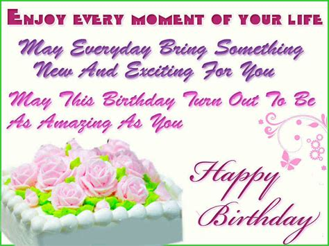 card messages birthday wishes sms hd wallpaper
