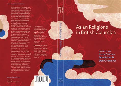 book cover design and illustration emily carr university